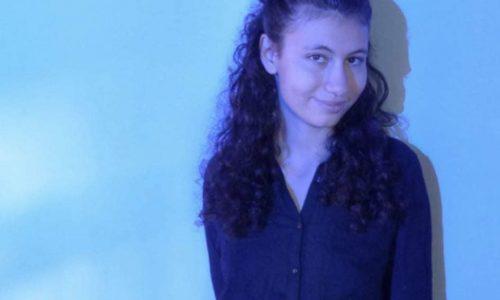 Nina Memmi